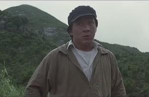 豹强想让家驹把自己送回香港,并允诺重金家驹答应了下来!