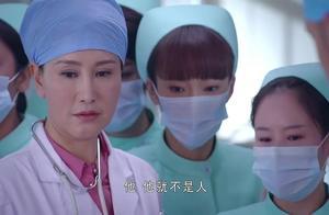 护士竟然怒斥患者不是人!曾被打掉两颗牙?妈呀太暴力了