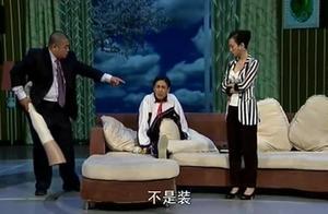 小宁为见父母假装车祸,摔成两条右腿,父母知道真相只会训斥给钱