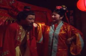 济公:狗官娶高官之女高兴坏了,谁知看到新娘长相,双眼饱受摧残