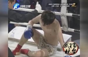 大飞王鹏飞暴打韩国拳手,裁判为保护选手读秒结束比赛!