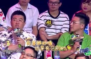 美女吐槽阿杜的模仿者,说他的声音像杨坤,唱杜不成反类坤!