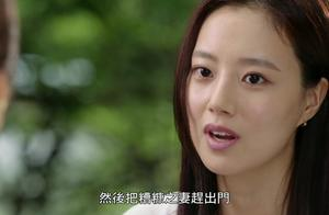 韩剧《善良的男人》:女人发烧晕倒,继母扶她,却被她奚落!