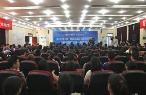 重庆信息职院与支付宝 口碑成功签署合作协议
