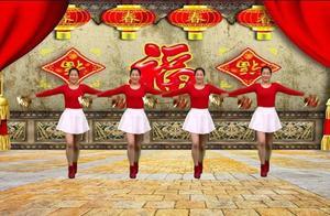 花球广场舞《财神驾到》祝你财源滚滚来 喜庆又好看!