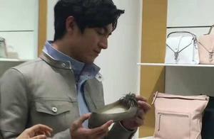 林更新买鞋送饭带娃才是真暖男?豪掷千金的林峰只能笑笑不说话