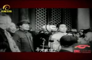 新中国成立以后,1949—至今的大事记都有什么