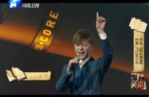 歌手王栎鑫飙海豚音,想要一场暴走的青春与年龄无关,是一种状态