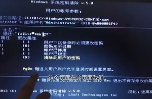 联想笔记本亚博体育软件下载BIOS设置密码忘记和系统登录密码忘记如果要拿去亚博体育软件下载店强制清除密码大概要花多