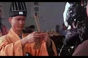 林正英经典电影之人吓人, 不能错过的经典!