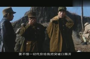 辽沈战役锦州攻坚战,林彪亲临一线指挥:不惜一切代价撕开突破口