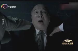 """日本的""""活国宝""""命令厨师给他做河豚肝脏吃,吃完没多久就死了!"""