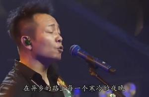 许巍北京站全场大合唱《故乡》有你在的地方才叫做故乡