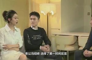 赵丽颖生子,冯绍峰全家出动陪产,冯家两辆豪车暴露这些细节!