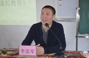孝义:后庄小学举办国学教育专题讲座
