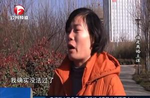女子哭诉离婚与老公无关,受不了公婆打我,公公一个月打我两次!