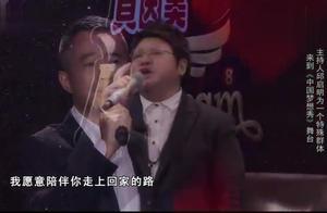 主持人邱启明登台,用已经哑了的喉咙演唱歌曲,引韩红合唱!