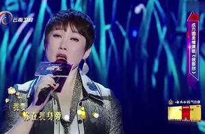 中国情歌汇:成方圆柔情演唱《我爱你》,旋律优美天籁之声