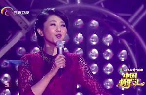 中国情歌汇:方琼开嗓演绎歌曲,一首《彩云之南》太动听