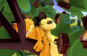 加菲猫吃千层面睡在树上,树都被人挖走了,加菲猫却还在睡觉