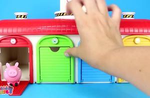 儿童益智玩具车库打开里面装着彩色惊喜蛋学习认识各种颜色