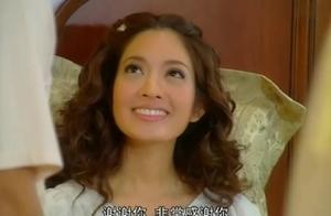 一诺倾情:巴贾把受伤的瓦妮达照顾得太好,瓦妮达:谢谢你