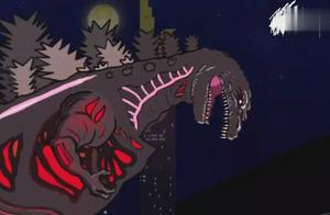 红莲哥斯拉被金刚和传奇哥斯拉轮流吊打 动漫特效