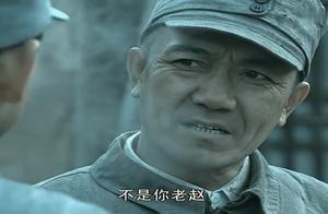 李云龙正整理军队装备,却被上级告知停止,一看就是政委打报告了