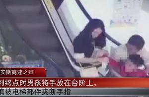 四川3岁男孩商场坐电梯夹断手指,商场拒付全责