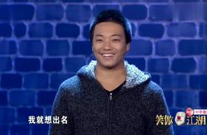 冯小刚认为憨厚小伙是在装傻搏同情,和宋丹丹起争执,直接淘汰他