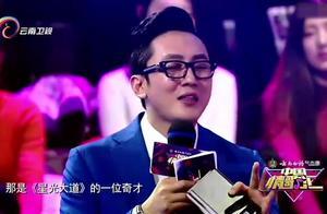 中国情歌汇:程成称他为嗓音奇才,这个人到底是何方神圣