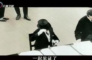 1945年日军投降现场,日方代表与盟军代表签订投降书