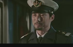 船长不在,海狼号即将启动,临走把任务托付给船员