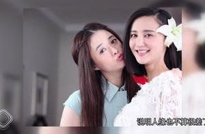杨紫晒照为蒋欣庆生:我姐生日快乐,她们的做法却遭到质疑