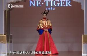刘雯为中国国际时装周走秀,居然会有点紧张!女神穿华服真美