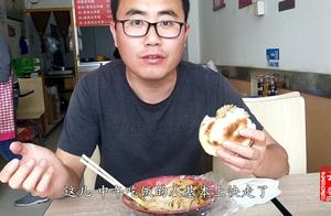 陕西正宗肉夹馍要属这家20平米小店,天天排队卖多少没有数,好吃