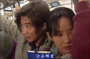 星梦奇缘:江民爸的手下追着江民赶,江民在地铁遇见了涟漪