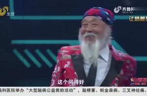 """""""天坛大爷""""吴保印走起模特步超帅!有模有样,英姿飒爽燃爆全场"""