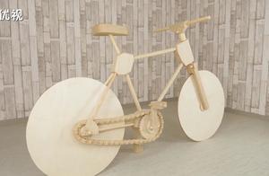 手工打造纯木头自行车,既有面子又环保,就是有点硌!