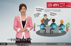"""【防范金融风险话你知】网贷平台迎来""""寒冬""""?投资之前擦亮双眼"""