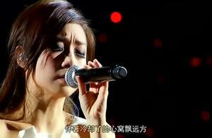 林忆莲《 海阔天空 》致敬黄家驹经典老歌,翻唱版也别有一番味道