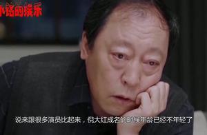 """倪大红自曝曾用名叫""""倪小孩"""",却希望大家叫他红红"""
