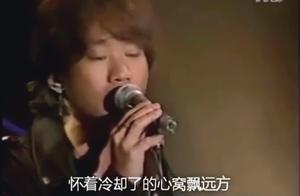 黄家驹最后一次唱《海阔天空》,经典就是好听让人怀念,可惜了
