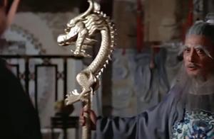 天涯明月刀,这部七十年代上映的邵氏老电影,大家都看过吗?
