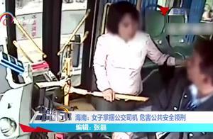 因车费与司机起争执,女子掌掴正在开车的公交司机,被判4年