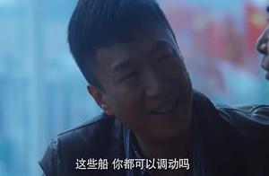 毒战:毒贩试探孙红雷实力,想不到这么厉害,真让人佩服