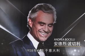 意大利男高音歌唱家安德烈·波切利抵京 助力15日晚亚洲文化嘉年华