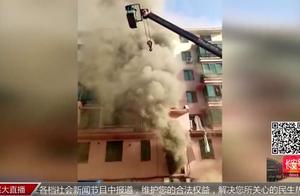 居民楼凌晨突发大火住户难以逃生 小伙驾驶吊车救14人刷爆朋友圈