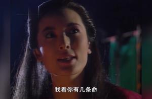 莲花争霸-白玉川:我得到了所有却得不到心爱的女人 是你们逼我的