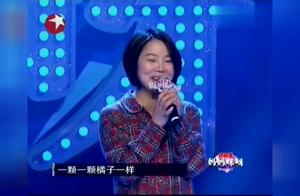 妈妈咪呀:橘园妹不识英文和原唱,完美演唱英文歌,惊艳到了全场